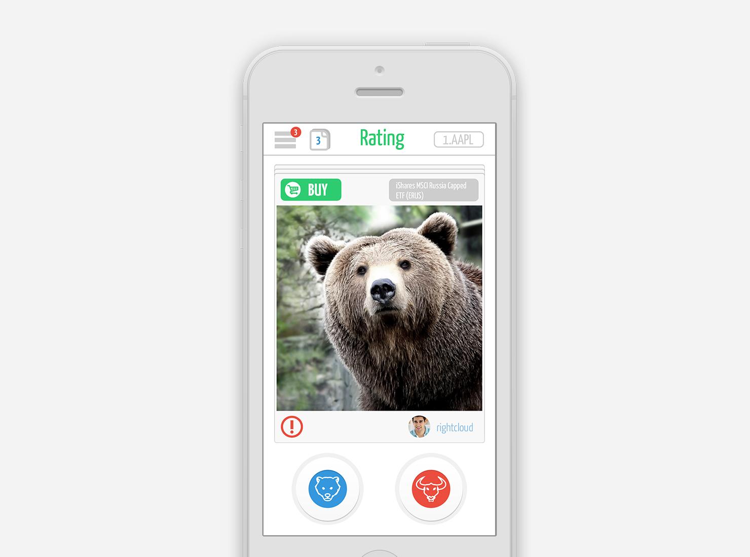Animal Guessing App UI
